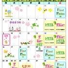 2015.03 イベントカレンダー