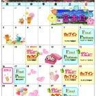 2015.02 イベントカレンダー