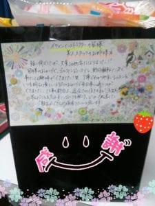 2015-04-01_00.38.33