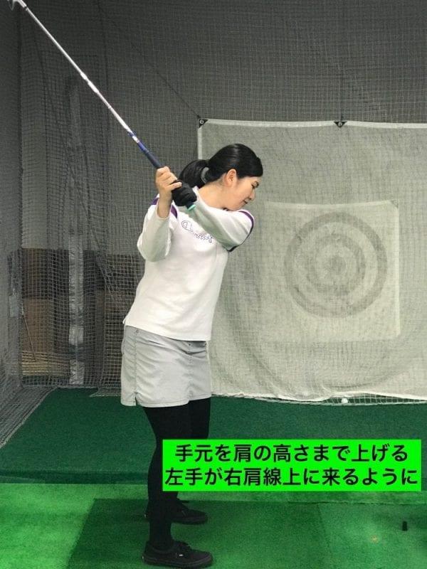 ゴルフ 初心者 スイング