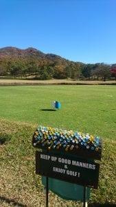軽井沢72ゴルフ ショートティー